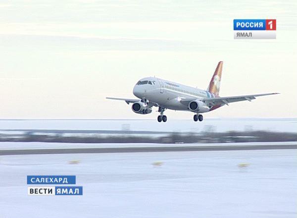 АК «Ямал» открывает прямой рейс из Салехарда в Симферополь