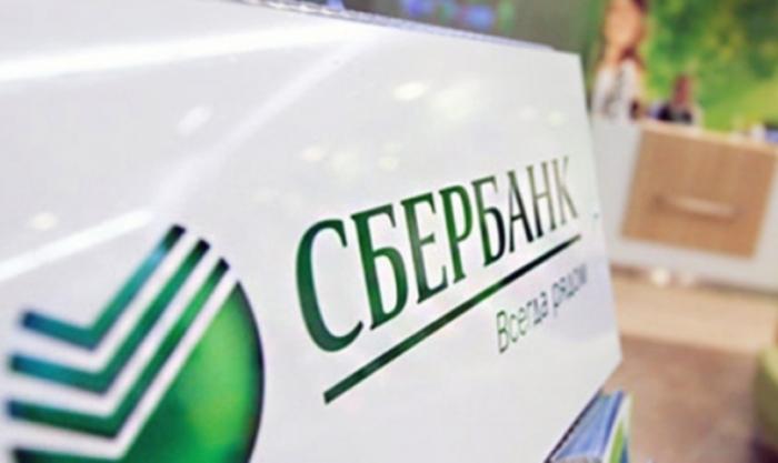 Ямальцы доверяют деньги Сбербанку