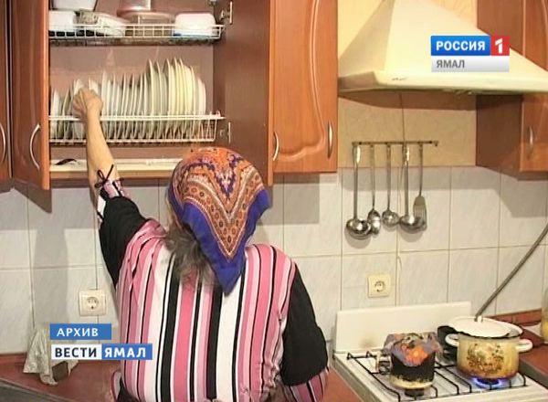 Пожилые люди Нязепетровского района получат 5000руб. —закон принят