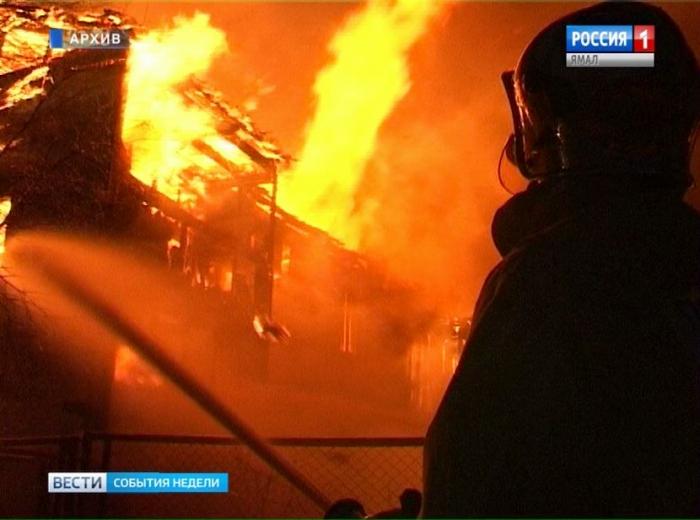 В Ноябрьске произошел пожар в четырехэтажном жилом доме
