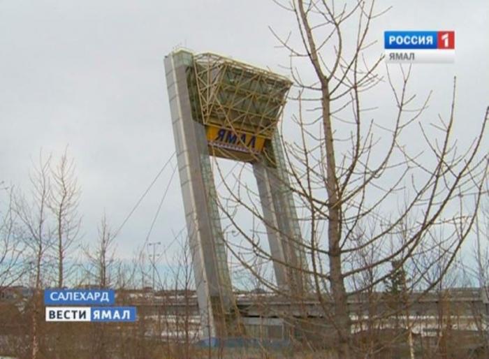 Власти Ямала направят 8 млрд рублей на повышение оплаты труда бюджетников