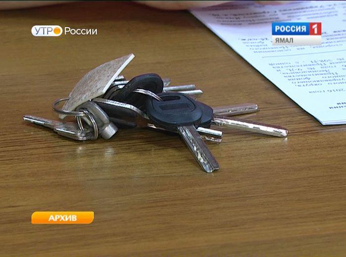Ямальцы вовсю пользуются льготной программой ипотеки