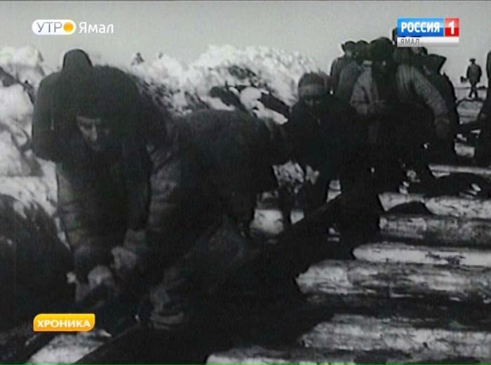 В РФ сегодня День памяти жертв политических репрессий
