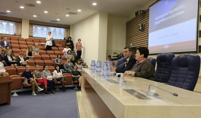 На Ямале чиновники обсуждают, какие методы применять при обращении граждан