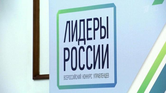 Более 20% зарегистрировавшихся от УрФО участников конкурса «Лидеры России» – женщины