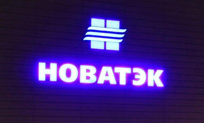 «НОВАТЭК»: на Харбейском местророждении получен значительный прирост запасов газа, конденсата и нефти