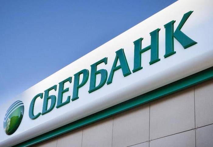 Сбербанк в три раза увеличил объем кредитования  малого бизнеса в Западной Сибири
