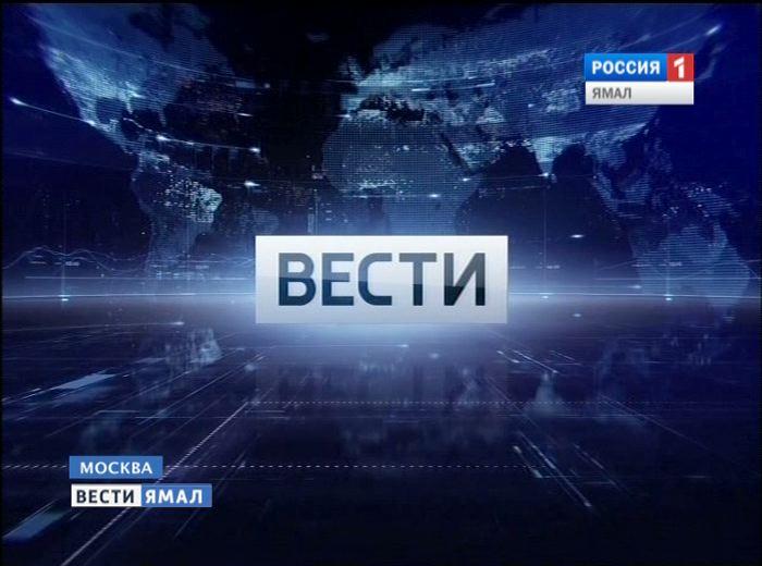 Канал «Россия-1» впервый раз стал лидером почислу аудитории