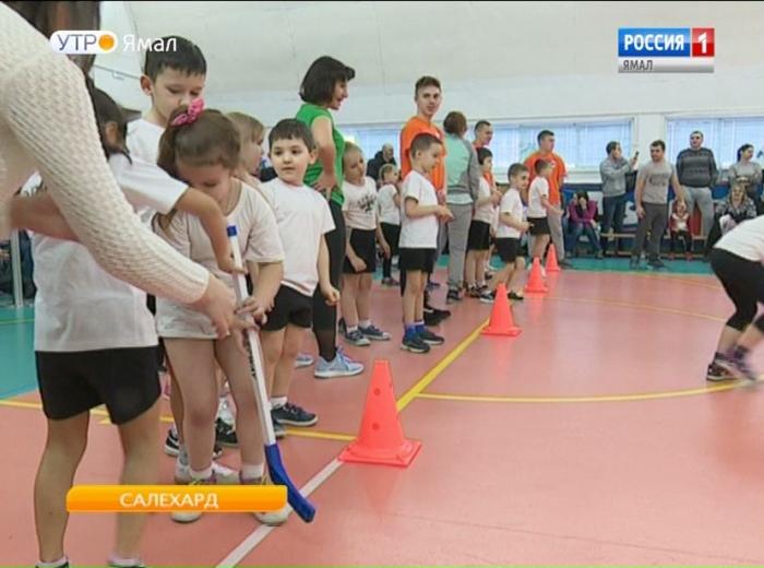 Равнение на Олимпийские игры или как дошколята Ямала отметили день зимних видов спорта
