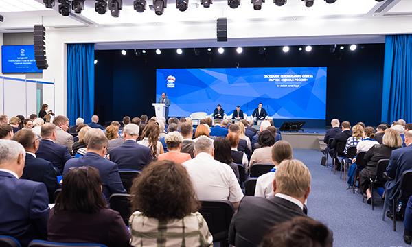 Единороссы определились с кандидатурами в губернаторы ЯНАО