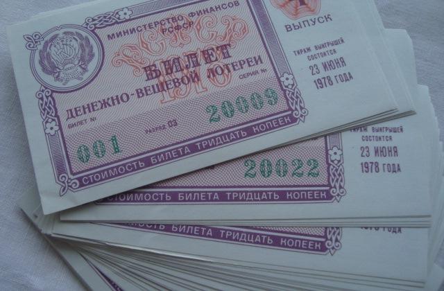 На Ямале под суд пойдет юноша, обвиняемый в крупной краже лотерейных билетов