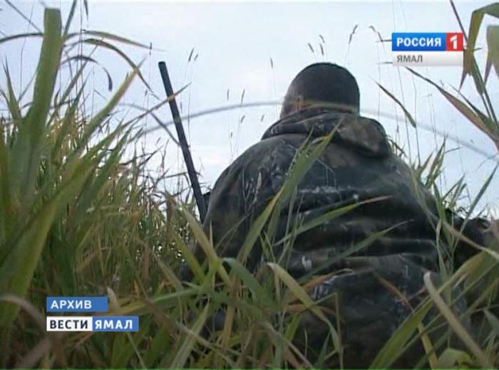 Весеннюю охоту на Ямале официально перенесли