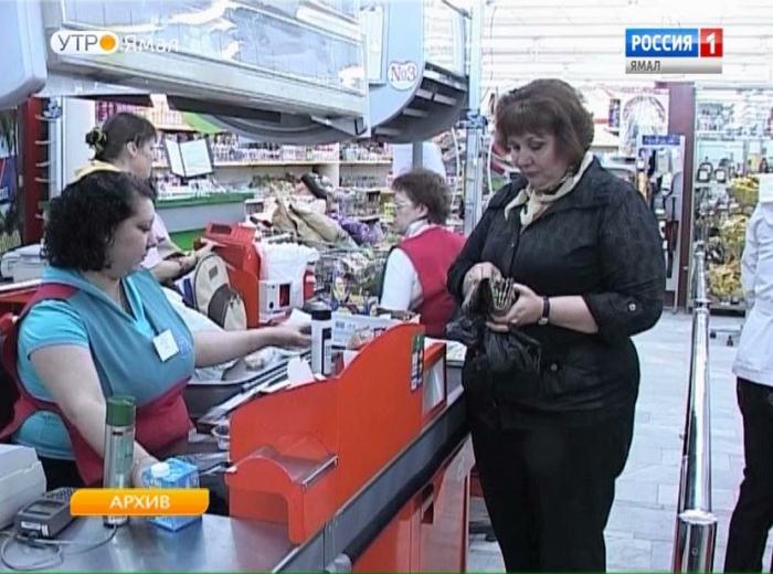 Уникальный ID хотят присвоить каждому жителю России