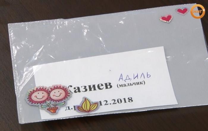 «Пусть они живут и будут здоровы. Ради памяти Адиля»: ямальский малыш умер в московской больнице