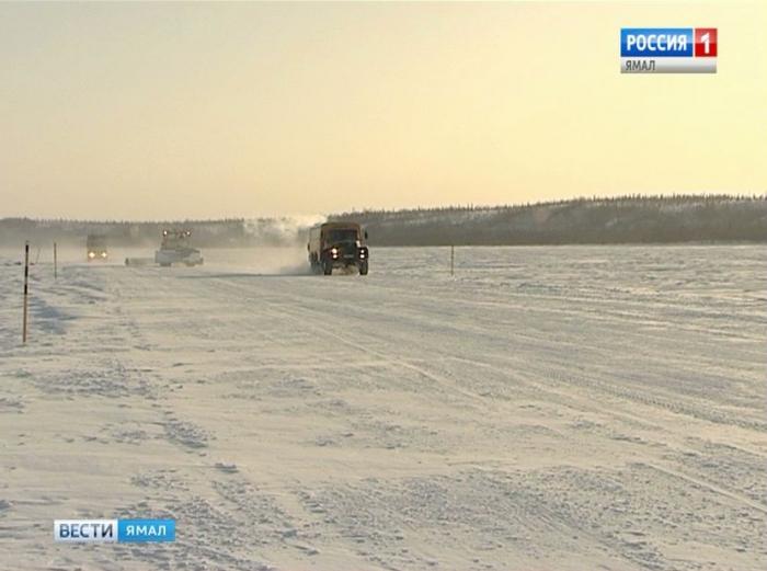 Сегодня на Ямале открыли очередной зимник