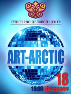 Art-Arctic