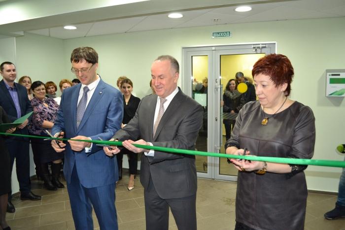 В офисе Сбербанка в Надыме открылся  Единый расчетно-информационный центр
