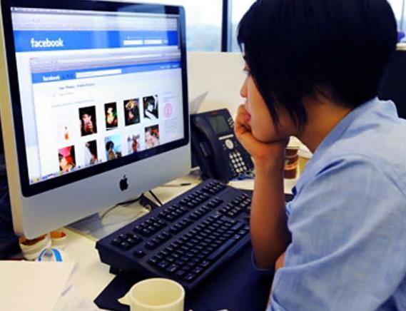 Россиянам могут запретить пользоваться соцсетями наработе