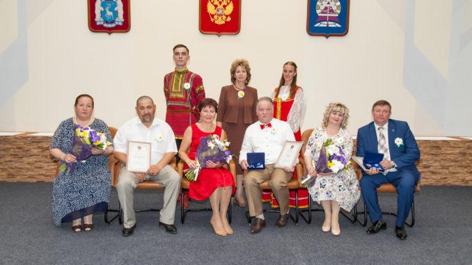 В Ноябрьске девять семей награждены за любовь