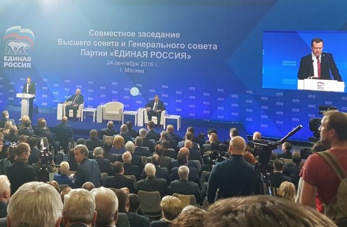 Высший и Генеральный советы Партии «Единая Россия» приняли кадровые решения