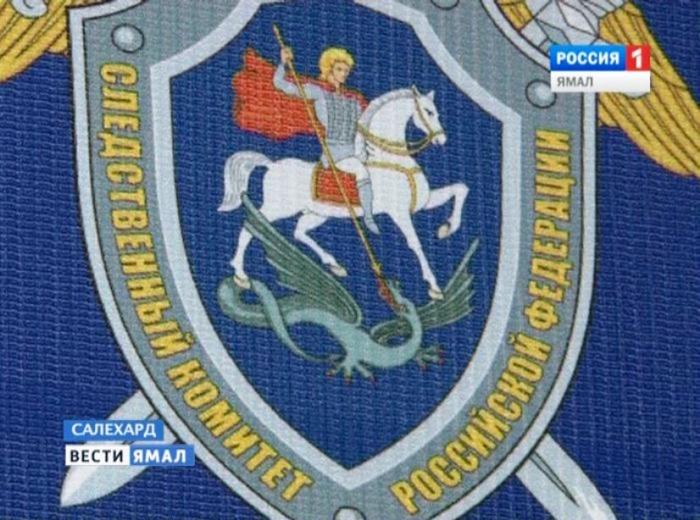 Пятеро сотрудников окружного следкома получили награды из рук Александра Бастрыкина