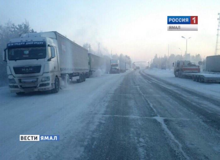 Несколько десятков фур застряли надороге Сургут— Салехард впятидесятиградусный мороз