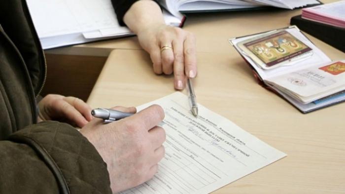 Ямальца обвинили в фиктивной регистрации 17 мигрантов