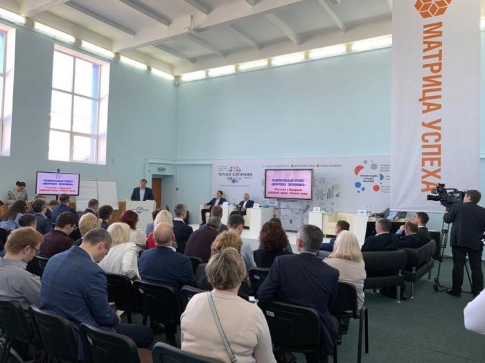 Сбербанк будет развивать на Ямале цифровые сервисы