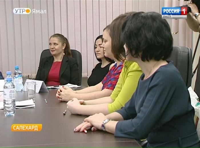 Лучшего госрегистратора впервые выбирали на Ямале