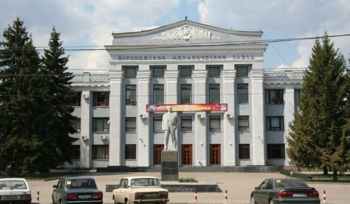 Воронежский механический завод займётся производством оборудования для добычи газа на Ямале