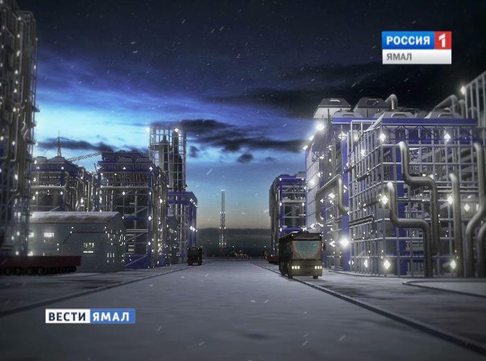 Ямал СПГ запустил первую линию, отправит 1-ый танкер 8 дек