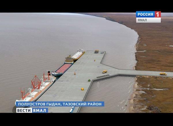 """Компания """"НОВАТЭК"""" впервые озвучила сумму инвестиций в проект «Арктик СПГ 2»"""