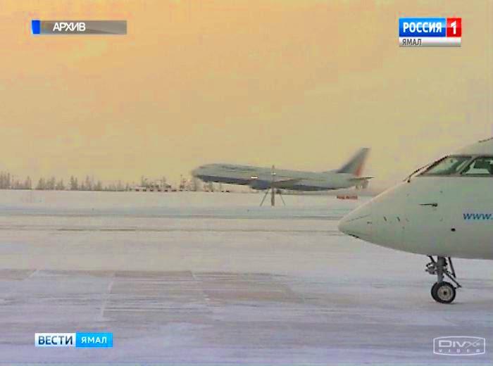 Накануне самолет, летевший из Нового Уренгоя в Уфу, выкатился за пределы взлетно-посадочной полосы