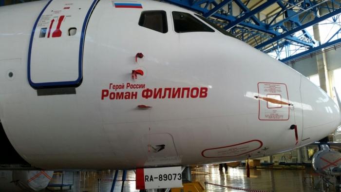 АК «Ямал» назвала один из самолетов именем летчика, погибшего в Сирии