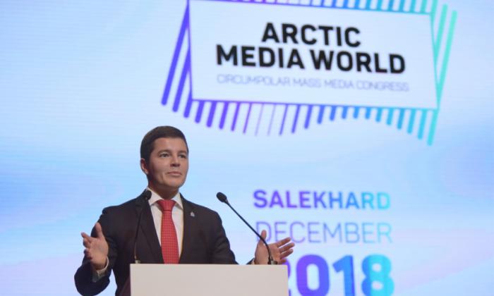 Дмитрий Артюхов: «Арктика сегодня – это месторождение новостей, и оно действительно неисчерпаемо»