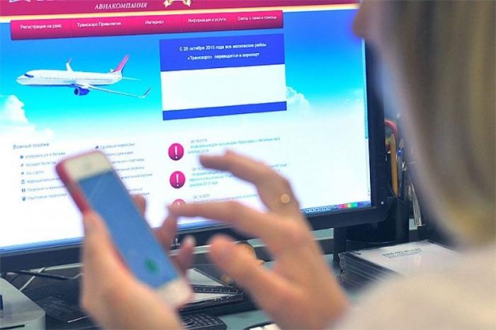 Потеряла тысячи рублей: ямальская отпускница купила билеты в неправильном месте