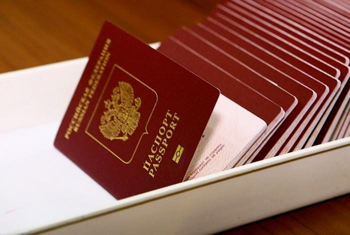 В России могут начать выдавать временные паспорта лицам без гражданства