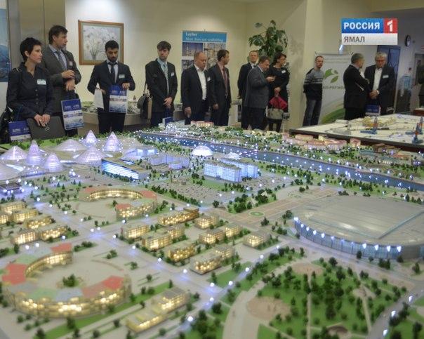 Сегодня в Салехарде открылся Международный форум «Ямал – Нефтегаз 2016»