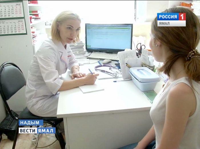 На Ямале открыли первую «Бережливую поликлинику»