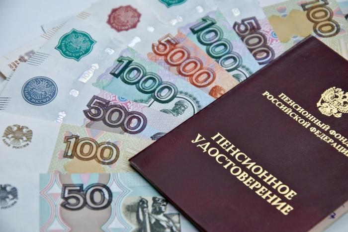 Ямал вошел в пятерку субъектов страны с самой высокой пенсией