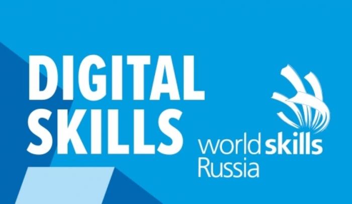 Ямалец завоевал золото на чемпионате DigitalSkills-2018 в Казани