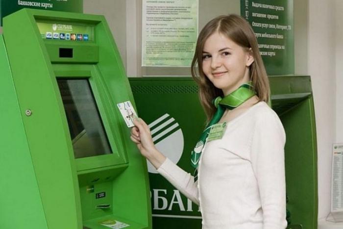 Сбербанк проводит акцию «Счастливый платеж»