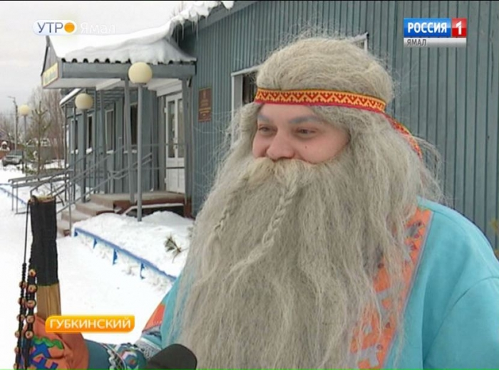 Время заветных желаний. Дед Мороз шагает по Ямалу