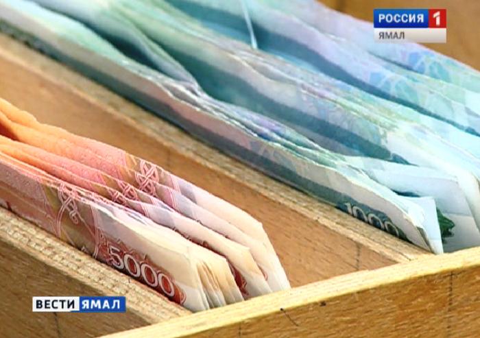 Кто на Ямале больше 100 тысяч рублей получает?