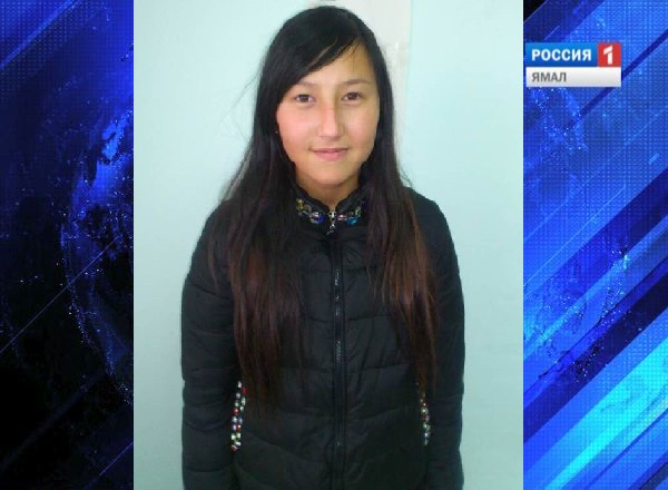 ВТюмени разыскивают 15-летнюю жительницу Салехарда Лилию Мадьярову