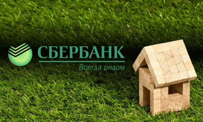 В 2018 году Сбербанк на Ямале выдал рекордное  количество ипотечных кредитов