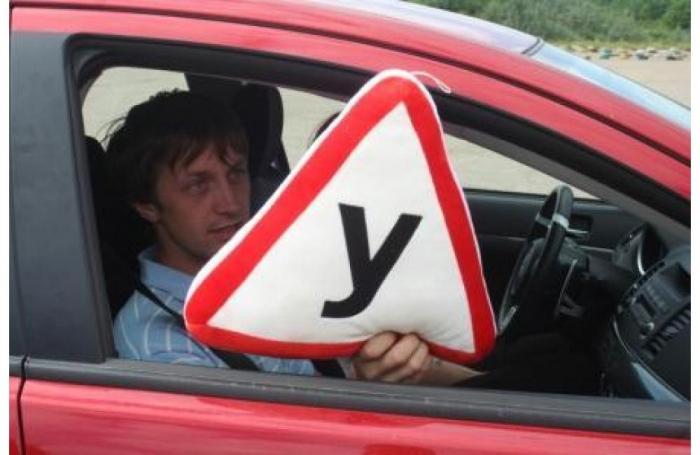 Салехардская автошкола победила в национальном конкурсе