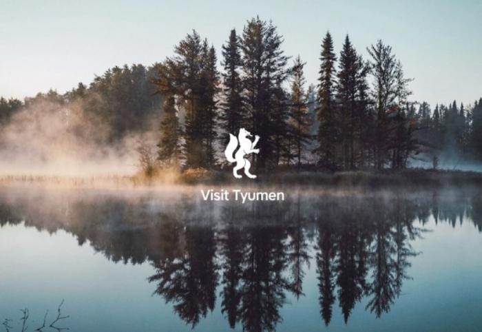 Туристический бренд Тюменской области