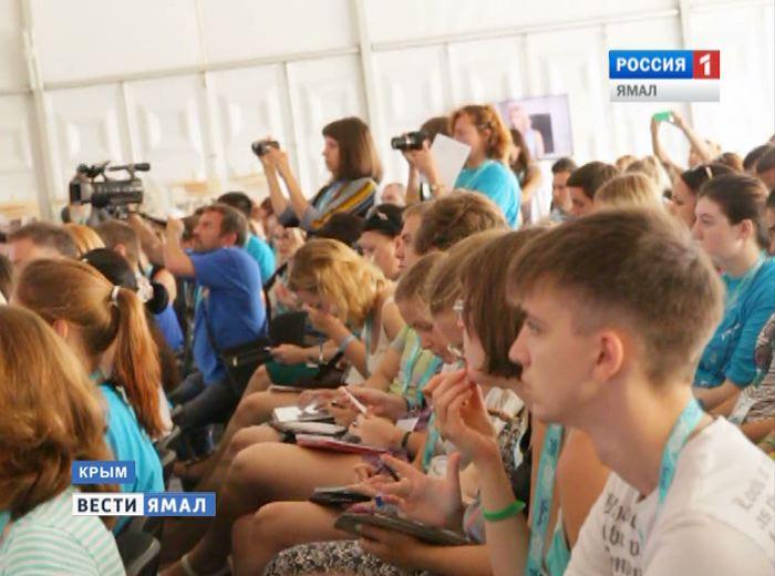 Семеро ямальцев попали в базу украинского сайта «Миротворец»