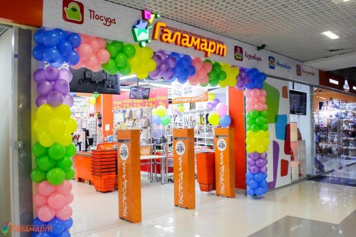 Второй «Галамарт» открылся в Новом Уренгое